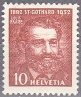 SWITZERLAND       SCOTT NO. 216    MINT HINGED     YEAR  1932 - Ungebraucht