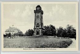 53041958 - Muelheim An Der Ruhr - Muelheim A. D. Ruhr