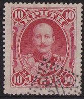 CRETE Rural Cancellation 30 (ΝΕΥΣ-ΑΜΑΡΙ) On 1900 1st Issue Of The Cretan State 10 L. Red Vl. 3 - Kreta