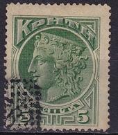 CRETE 1900 1st Issue Of The Cretan State 5 L. Green Vl. 2 With Dotted Rural Cancellation 56 (ΑΓ. ΝΙΚΟΛΑΟΣ) - Kreta