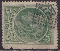 CRETE 1900 1st Issue Of The Cretan State 5 L. Green Vl. 2 With Dotted Rural Cancellation 59 (ΒΙΑΝΝΟΣ) - Kreta