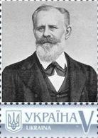 Ukraine 2016, World Medicine, Hermann Nothnagel, 1v - Oekraïne