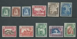 Aden Kathiri State Seiyun 1942 Definitive Set Of 11 MNH , 2 Rupee Toned Perf Tip - Aden (1854-1963)