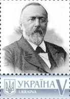 Ukraine 2016, World Medicine, Richard Von Ebing, 1v - Oekraïne