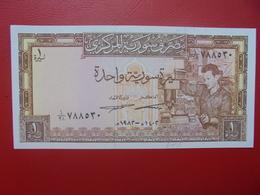 SYRIE ONE POUND 1982 PEU CIRCULER/NEUF (B.6) - Syrie