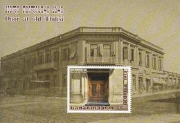 2013 2014 Georgia Tbilisi Doorway Miniature Sheet Of 1 MNH - Géorgie
