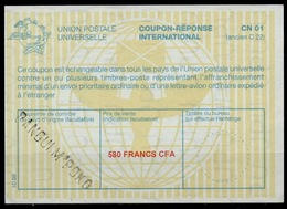 CENTRAFRIQUE CENTRAL AFRICAN REPUBLIC La30A 580 FRANCE CFA Int. Reply Coupon Reponse Antwortschein IAS IRC o BANGUI - Zentralafrik. Republik