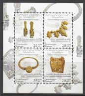 2013 2014 Georgia Culture Heritage Gold  Jewellery   Miniature Sheet Of 4 MNH - Géorgie