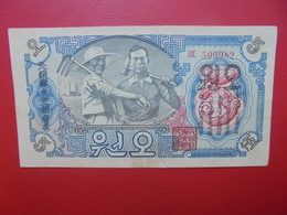 COREE(NORD) 5 WON 1947 CIRCULER  (B.6) - Corée Du Nord