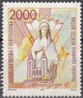 Bosna I Hercegovina Mostar 1993 Michel 1 O Cote (2006) 1.00 Euro Eglise De Međugorje - Bosnie-Herzegovine