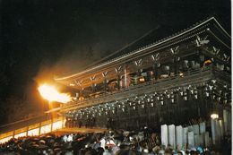 1 AK Japan * Omizutori Ceremony Of Todaiji Nigatsudo Temple In Nara - Seit 1998 UNESCO Weltkulturerbe * - Japon