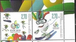 BOSNIA SERB,  2019, MNH, SPORTS, EYOF GAMES, YOUTH GAMES, SKIING, 2v - Skiing