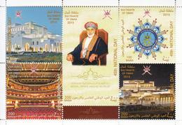 2015 Oman Sultan National Day Complete Set Of 2 Souvenir Sheets MNH - Oman