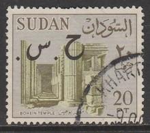 Sudan 1962 -1975 Local Motives 20 P Blue SW 190 O Used - Sudan (1954-...)