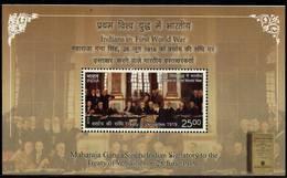 India - 2019 - Treaty Of Versailles - MNH. - Guerre Mondiale (Première)