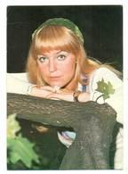 Urszula Sipińska Ca 1970 - Musica E Musicisti