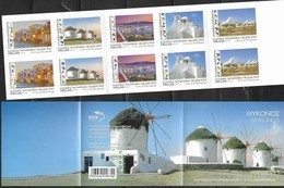 GREECE, 2019, MNH, TOURISM, MYKONOS,  ARCHAEOLOGY, WINDMILLS, HARBOUR, BOATS, LION STATUES, II,  PERSONALIZED  BOOKLET - Holidays & Tourism