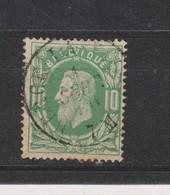 COB 30 Oblitération Double Cercle HERCK-LA-VILLE Superbe - 1869-1883 Leopold II