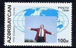 AZERBAIJAN 1996 Behbudov (singer)  MNH / ** - Azerbaïjan