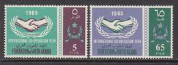 1965 Yemen South Arabia ICY Cooperation Complete Set Of 2 MNH - Yemen