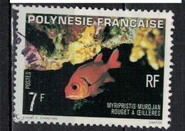 POLYNESIE FRANCAISE            N°     YVERT    147    OBLITERE       ( Ob  5/24 ) - Oblitérés