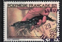 POLYNESIE FRANCAISE            N°     YVERT    151    OBLITERE       ( Ob  5/24 ) - Oblitérés