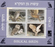 Israel 1987 Yvertn° Bloc 34 *** MNH Cote 80 FF Faune Oiseaux Vogels Birds - Owls