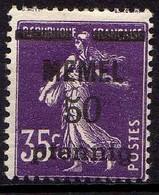 Memel 1920 Mi 23 A * [260819VII] - Memelgebiet