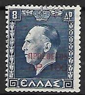 GRECE    -   Timbre De Bienfaisance   -   1952 .  Y&T N° 19 Oblitéré - Beneficiencia (Sellos De)