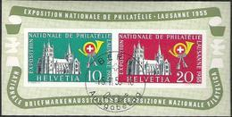 """Schweiz Suisse 1955: """"LAUSANNE"""" Zu WIII 35 Mi Block 15 Yv BF 15 Mit O BERN 15.II.55 Ausgabetag (Zu CHF 110.00 ++) - Blocs & Feuillets"""