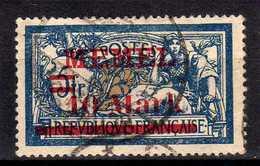 Memel 1921 Mi 38 I, Gestempelt [020619XXVII] - Memelgebiet