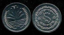 Bangladesh - 1 Poisha 1974 UNC Bank Bag - Bangladesh