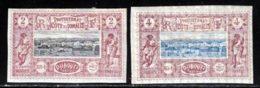 Cote Des Somalis 1894 Yvert 7 / 8 * TB Charniere(s) - Französich-Somaliküste (1894-1967)