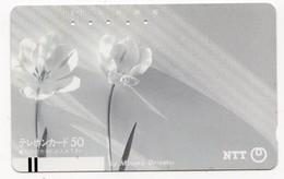 JAPON TELECARTE ANCIENNE NTT FRONTBAR BARCODE 310-017 PEINTURE MINEKO ORIZAKU - Peinture