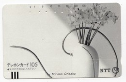 JAPON TELECARTE ANCIENNE NTT FRONTBAR BARCODE 310-018 PEINTURE MINEKO ORIZAKU - Peinture