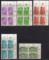 ISRAEL, 1960, Cylinder Blocks Without Tabs Of Mint Stamps, Airmail (incl Eilat), SG183-185a,X1022 - Blokken & Velletjes