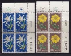 ISRAEL, 1960, Cylinder Blocks Without Tabs Of Mint Stamps, Independence - Flowers, SG188-189, X1023 - Blokken & Velletjes