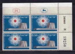 ISRAEL, 1960, Cylinder Blocks Without Tabs Of Mint Stamps, Atomic Reactor, SG190, X1023 - Blokken & Velletjes