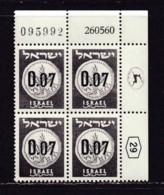 ISRAEL, 1960, Cylinder Blocks Without Tabs Of Mint Stamps, Coinage Stamp 0.07, SG176a, X1023 - Blokken & Velletjes