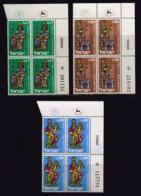 ISRAEL, 1960, Cylinder Blocks Without Tabs Of Mint Stamps, New Year - Kings, SG191-193, X1023 - Blokken & Velletjes