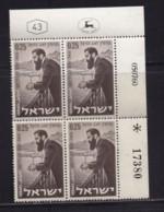 ISRAEL, 1960, Cylinder Blocks Without Tabs Of Mint Stamps, Dr. Theodor Herzl, SG194, X1024 - Blokken & Velletjes