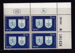 ISRAEL, 1960, Cylinder Blocks Without Tabs Of Mint Stamps, Zionist Congress SG197, X1024 - Blokken & Velletjes