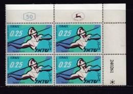 ISRAEL, 1961, Cylinder Blocks Without Tabs Of Mint Stamps, Hapoel Games, SG214, X1026 - Blokken & Velletjes