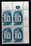 ISRAEL, 1961, Cylinder Blocks Without Tabs Of Mint Stamps, Israel Bonds, SG215, X1026 - Blokken & Velletjes