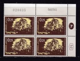 ISRAEL, 1961, Cylinder Blocks Without Tabs Of Mint Stamps, Baal Shem Tov, SG219, X1027 - Blokken & Velletjes