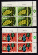 ISRAEL, 1961, Cylinder Blocks Without Tabs Of Mint Stamps, Afforestation, SG220-221, X1027 - Blokken & Velletjes