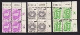 ISRAEL, 1962, Cylinder Blocks Without Tabs Of Mint Stamps, Zodiac Overprints, SG224-226, X1028 - Blokken & Velletjes