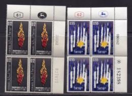 ISRAEL, 1962, Cylinder Blocks Without Tabs Of Mint Stamps, Victums Of Holocaust, SG227-228,X1027 - Blokken & Velletjes