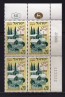 ISRAEL, 1962, Cylinder Blocks Without Tabs Of Mint Stamps, Rosh Pinna, SG232, X1027 - Blokken & Velletjes