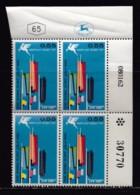 ISRAEL, 1962, Cylinder Blocks Without Tabs Of Mint Stamps, Near East Fair, SG233, X1028 - Blokken & Velletjes